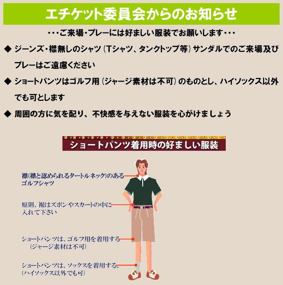 dresscode_p1.jpg